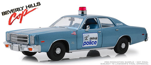1977 Plymouth Fury Detroit Police *Beverly Hills Cop 1984*, blue/white